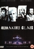 Breaking Glass DVD - Hazel O'Connor